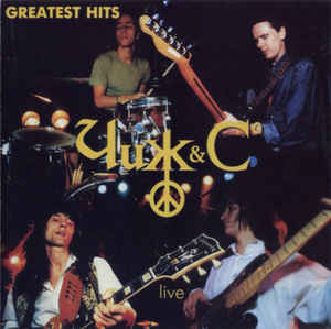 CD - Чиж & Cº* ‎– Greatest Hits Live